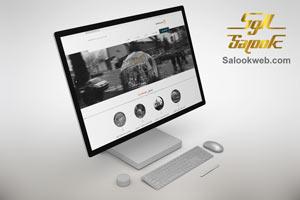 طراحی-سایت-شرکتی-دو-زبانه