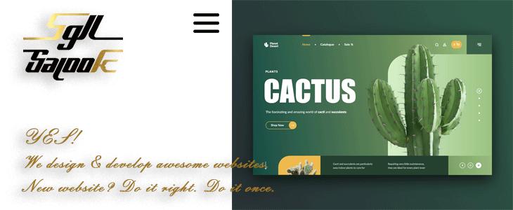 طراحی-سایت-درست